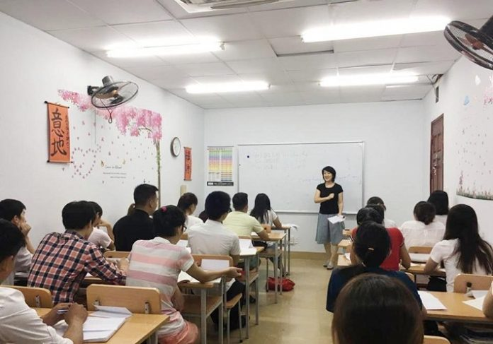 Trung tâm tiếng Nhật Thủ Đức
