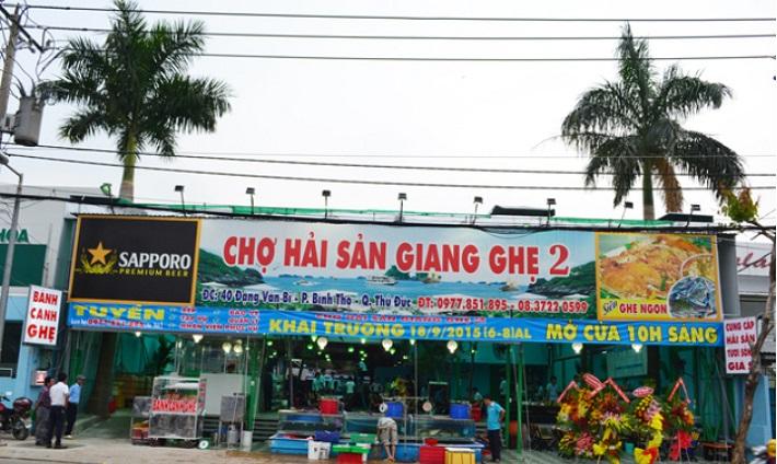Chợ hải sản Giang Ghẹ - Thủ Đức