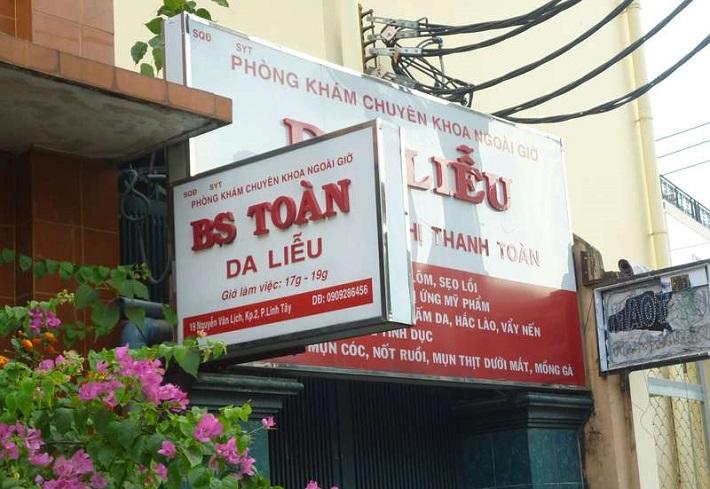 BS. Nguyễn Thị Thanh Toàn