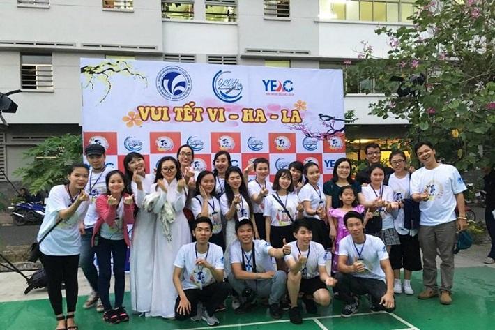 Các trường đại học công lập TPHCM - Trường Đại học Văn hóa TPHCM