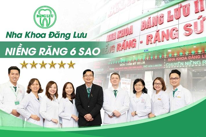 Nha khoa niềng răng uy tín TPHCM - Nha khoa Đăng Lưu