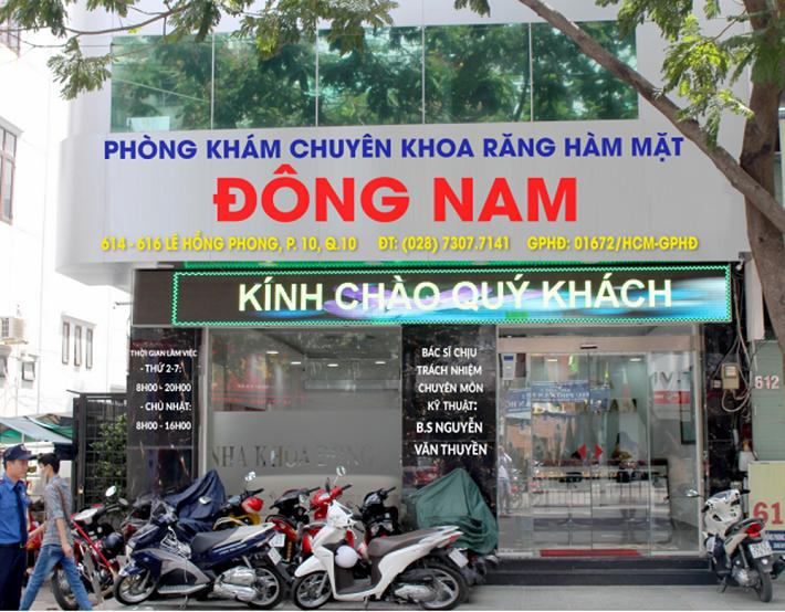 Địa chỉ niềng răng tốt ở TPHCM - Nha khoa Đông Nam