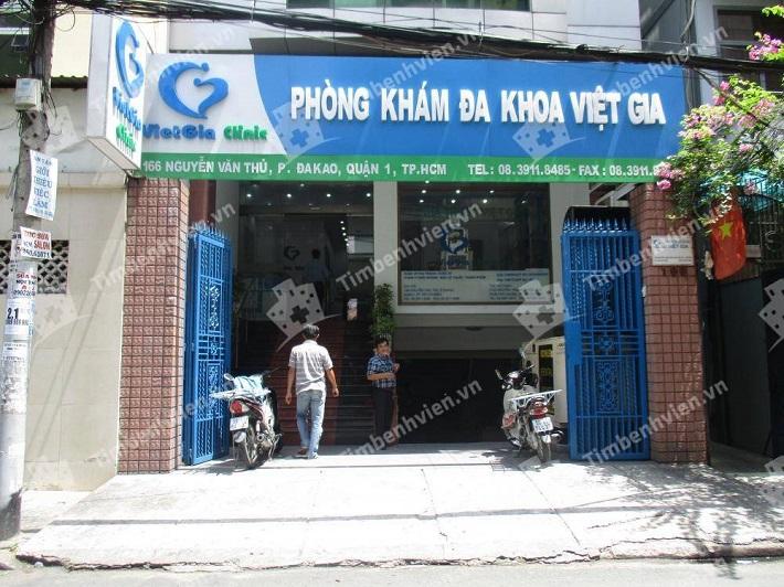 Khám tai mũi họng ở TPHCM - Phòng khám đa khoa Việt Gia