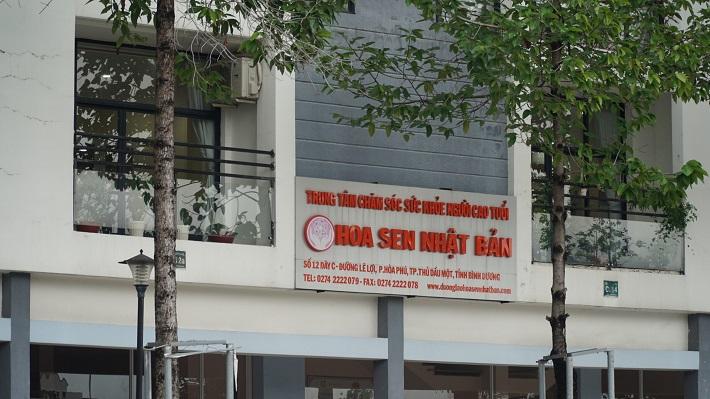 Công Ty Cổ Phần Đầu Tư Thương Mại Tạp Phẩm Sài Gòn